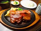 オータニ レストランのおすすめ料理3