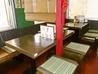 大衆中華 円座うまか飯店のおすすめポイント2
