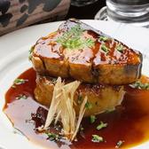 おでんと旬菜魚 中々のおすすめ料理2