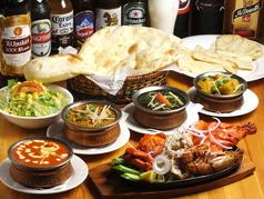 インド料理&バー アラティの写真