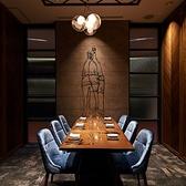 雰囲気の良い個室は【6名様用】、【10名様用】、【16名様用】の全3室をご用意しております。