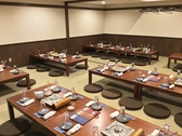 酒・肴 ゆしや 桜店の詳細