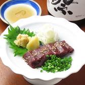 居食屋 歩のおすすめ料理2