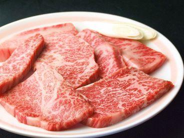 下井草 昇龍のおすすめ料理1