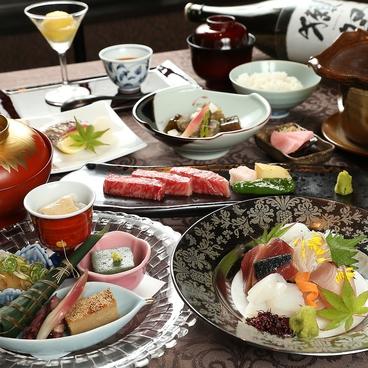 ICHIGO 胡町のおすすめ料理1