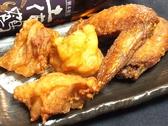 じゅれーむ 徳島のおすすめ料理3