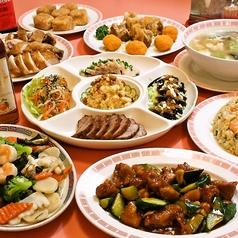 金華園 石垣のおすすめ料理1