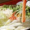 料理メニュー写真【海鮮ふんだん…蟹ともち豚のしゃぶしゃぶ】4000円 2時間飲み放題付き