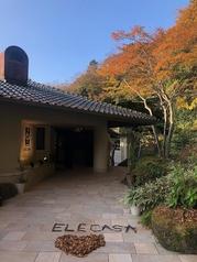 箱根エレカーサ CASAMIAの写真