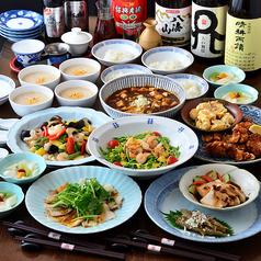 お粥と京野菜中華 福住の写真