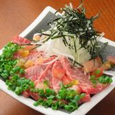 居食屋 歩のおすすめ料理3