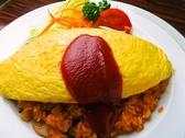 オータニ レストランのおすすめ料理2