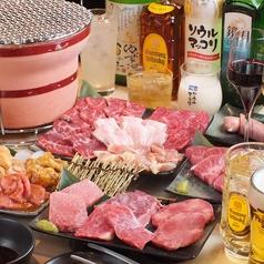 炭火焼肉 肉蔵 相模原店のおすすめ料理1