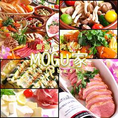 個室で肉バル MOGU家 新橋店の写真