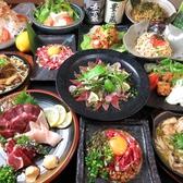 居酒屋 藤ノ屋 熊本下通店のおすすめ料理3