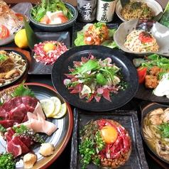 藤ノ屋 熊本下通店のおすすめ料理1