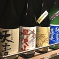 【神奈川の四天王】神奈川県産の地酒はいかがですか?地産地消、食材もお酒もできる限り県内産にこだわっております。味わいも辛口がメインで食中酒としてかなりの力を持っております。それぞれ特徴も違うので、ぜひ飲み比べてみてください♪