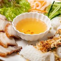 こだわりのベトナム料理
