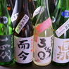 日本酒バル 周のおすすめポイント1