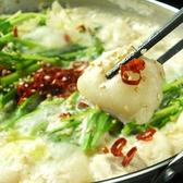 吉八 札幌のおすすめ料理3