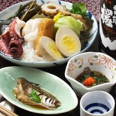おでんと旬菜魚 中々のおすすめ料理3
