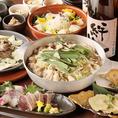【宴会】九州薩摩コース 5,000⇒4,500円 そのほか月替わりで季節の旬な食材、九州料理を堪能して頂けます。スタッフ一押しのコースです。