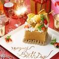 誕生日や記念日は素敵にお祝いしたいですよね。ソウルモンスター茨木店ではサプライズのご相談も承っております。ご要望がございましたらお気軽に店舗までご相談ください。