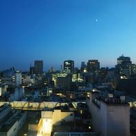 地上14階からの夜景にうっとり・・・