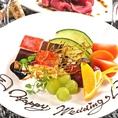 ■お誕生日などのアニバーサリーには無料でお名前入りケーキプレート・結婚式2次会には[Happy Wedding name]のホールケーキをご用意。サプライズには似顔絵ケーキや花束・動物をモチーフにしたアレンジメントフラワー等も大好評!チェキの無料貸し出しも☆