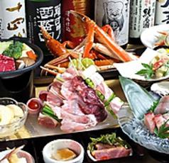 個室居酒屋 囲 kakomiのおすすめ料理1