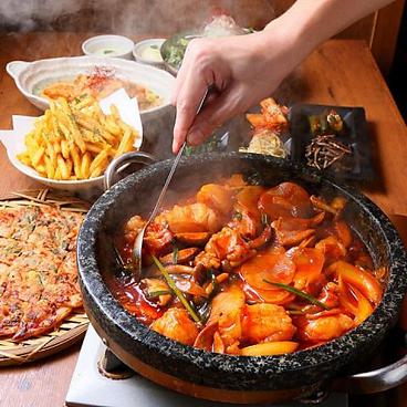 美味辛厨房 まるから 千葉店のおすすめ料理1