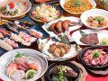 炭火蔵 東町店のおすすめ料理1