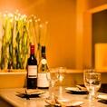 2名様からご利用頂ける完全個室を多数ご用意しております。デートや接待などにも最適な空間です。落ち着きのある雰囲気とお食事をお楽しみください。