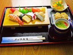 トップ寿司 福重店のおすすめ料理1
