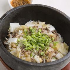 料理メニュー写真牛タンそぼろと白菜漬の石焼ごはん