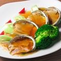 料理メニュー写真【楊貴妃も美容のために】アワビのXO醤炒め