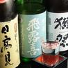 ひかり寿司 関内店のおすすめポイント1