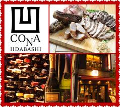 CONA 飯田橋店の写真
