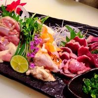 魚だけじゃない新鮮な『鶏』もこうたろーでは味わえる。