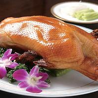 北京ダッグを始め定番料理から珍しい料理まで♪