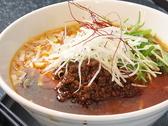 麺厨房103 大阪のグルメ