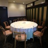 10名様迄ご利用いただける完全個室です。最大20名様迄ご利用いただけます。プライベートな空間はご家族でのご利用や友人との飲み会に最適です。