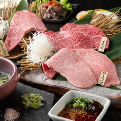 京都焼肉 牛京 西陣本店