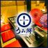 うみ鮮 栄駅前錦のロゴ