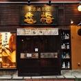 和風モダンな店内は、しっぽり落ち着ける雰囲気♪お一人でもお気軽に入れる雰囲気です◎ゆったりした空間でゆっくりした時間をお過ごしください。