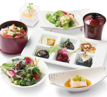 京都高台寺 よ志のやのおすすめ料理1