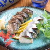 魚勝 鼓滝のおすすめ料理3