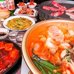 韓国料理ペゴパの写真