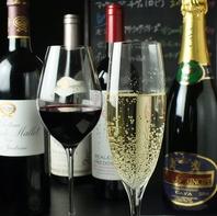 各種ワイン・果実酒充実♪