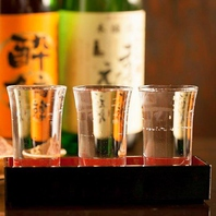 【お得な飲み比べセット】3種類1200円